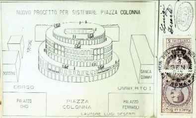 GalleriaProgetto
