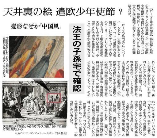 001_Yomiuri